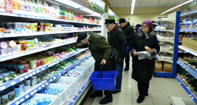 Мониторинг цен в Луганске на 20октября