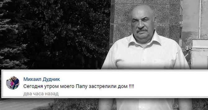 В Луганске, в духе 90-х, убит крупный местный бизнесмен