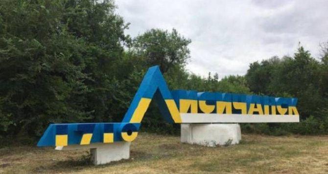 В Луганской области запускают бесплатный автобус