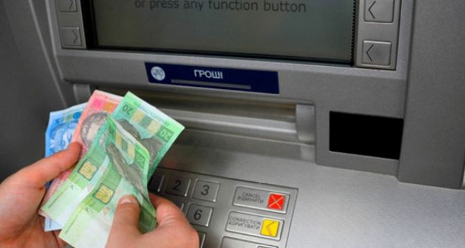 Как снять деньги с пенсионной карты Ощадбанка без комиссии
