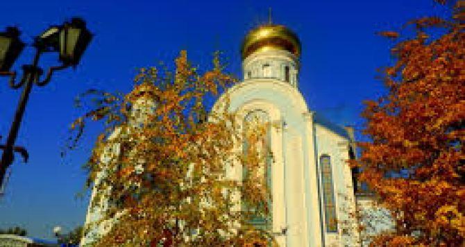 Прогноз погоды в Луганске на 24октября