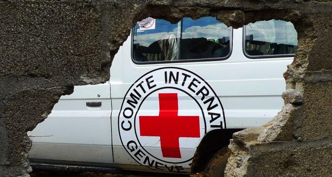 Инфекционные отделения больниц Луганской области отремонтирует Красный Крест