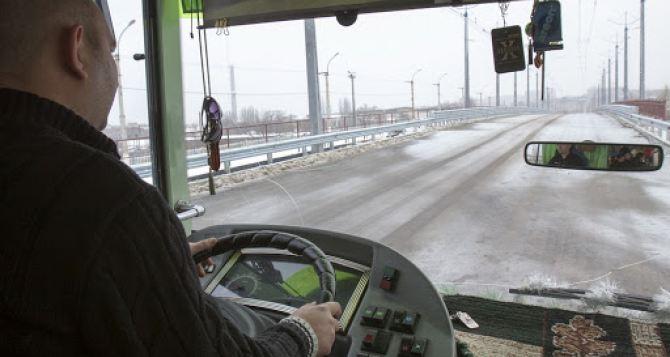Изменения маршрутов общественного транспорта в Луганске