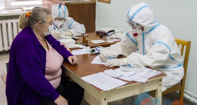 Как и чем лечат пневмонию в Луганской городской больнице №1. ФОТО