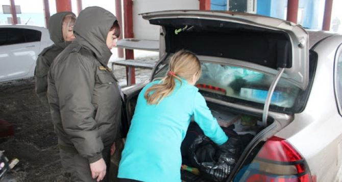 МГБ рекомендует луганчанам пересекать границу сРФ через пункт пропуска «Червонопартизанск»