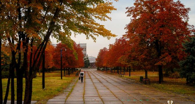 Прогноз погоды в Луганске на 30октября