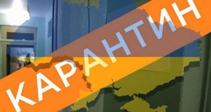 Луганская область переходит в «оранжевую» зону