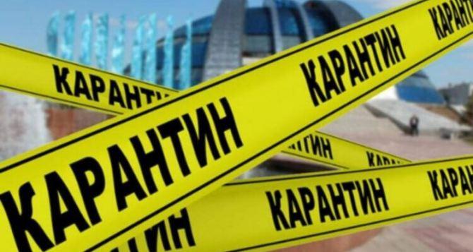 Два района Луганской области остались в «красной» зоне по коронавирусу