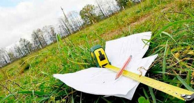 Луганчане с 6ноября будут решать земельные вопросы только по предварительной записи
