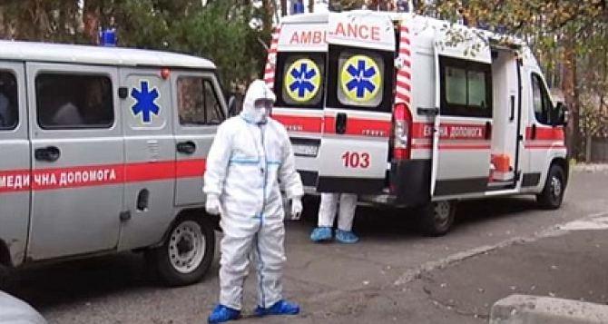В Северодонецке в инфекционном отделении заняты все койки для пациентов с COVID. Не принимают даже по «скорой»