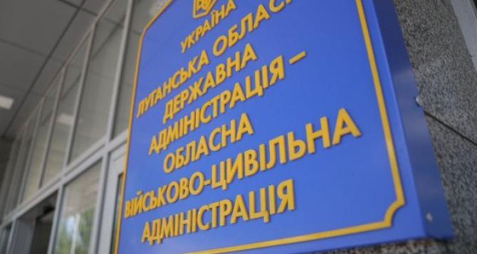 Чиновники Луганской облгосадминистрации растратили более 36 млн. грн бюджетных средств. Но никого не посадили