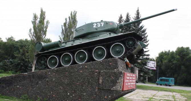 Луганчане не узнают территорию «возле танка» на Оборонной. ВИДЕО