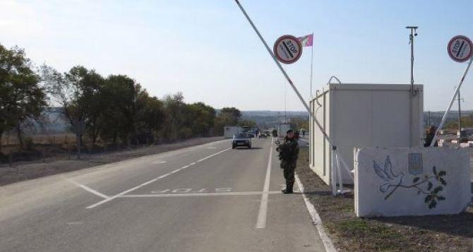 Чтобы пересечь КПВВ житель Донбасса пытался дать взятку пограничнику