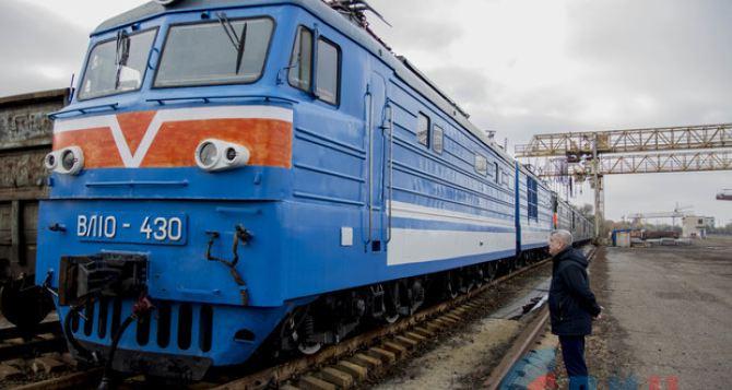 Луганская железная дорога приобрела пять электровозов. ФОТО