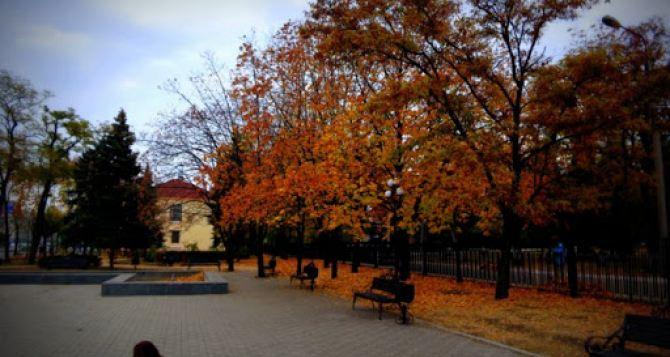 Прогноз погоды в Луганске на 6ноября
