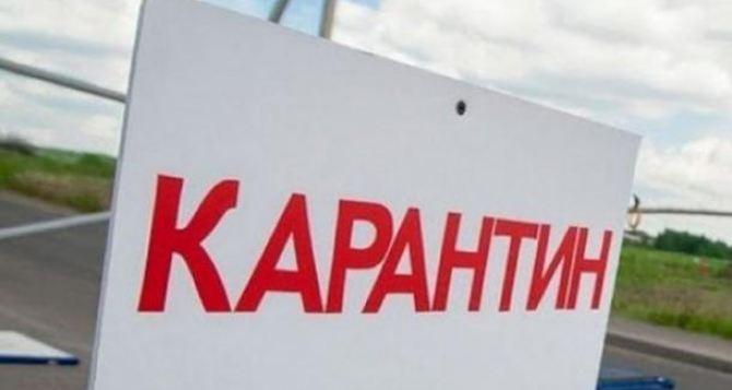 Новое карантинное зонирование на Донбассе