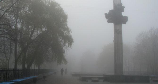 Штормовое предупреждение в Луганске и области