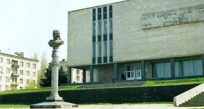 Луганский краеведческий музей отметил свое 100-летие