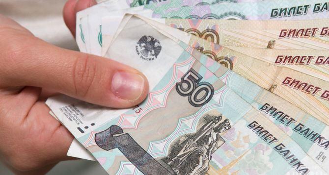 В ноябре осуществляется очередной этап выплаты единовременной компенсации