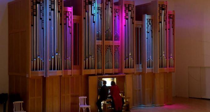 Луганская филармония приглашает на «Органные фантазии»