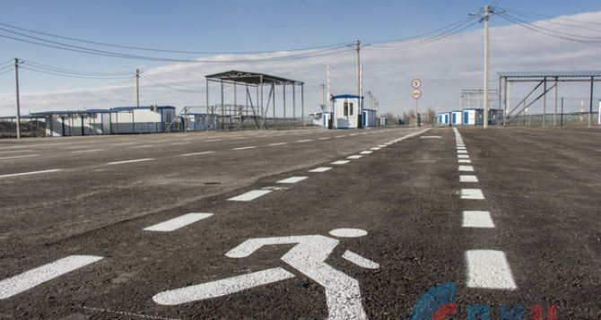 КПВВ «Счастье» и «Золотое» со стороны Луганска готовы к запуску. ФОТО