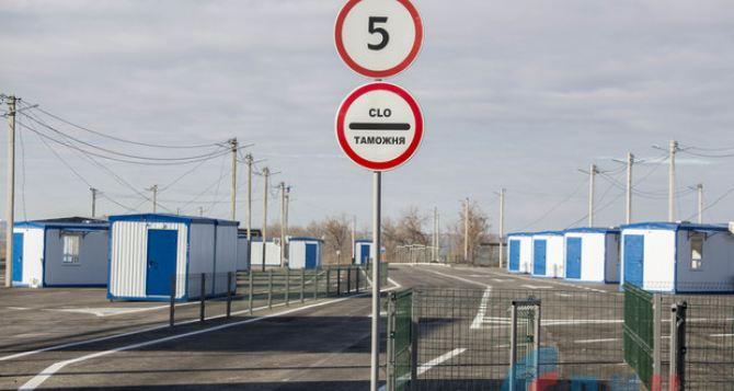 Для открытия новых КПВВ понадобятся несколько дней и запуск автомобильного движения через мост в Счастье