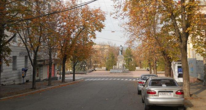 Прогноз погоды в Луганске на 12ноября