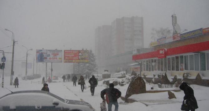 В понедельник в Луганске ожидается метель, мокрый снег, гололедица, сильный ветер— объявлено штормовое предупреждение