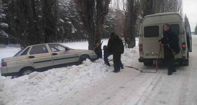 В Луганской области объявили желтый уровень опасности: сильная гололедица