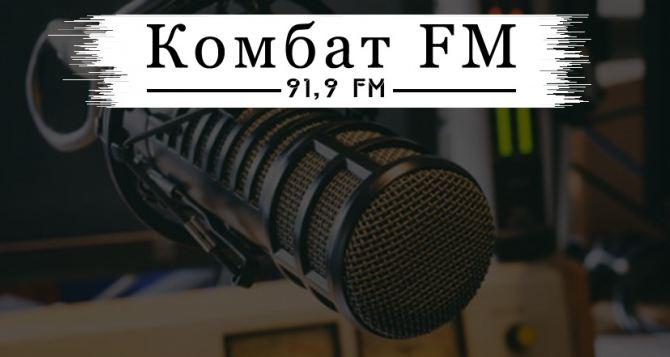 В Киеве признали, что Луганск «отжал» радиочастоту в районе Счастья. Вместо украинского радио «АрміяFM» вещает луганское «КомбатFM».