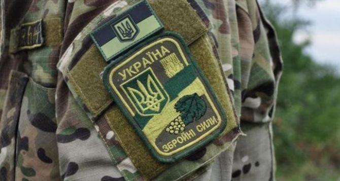 У Станицы Луганской боец ВСУ выстрелом в затылок убил сослуживца