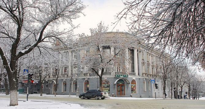 Прогноз погоды в Луганске на 18ноября