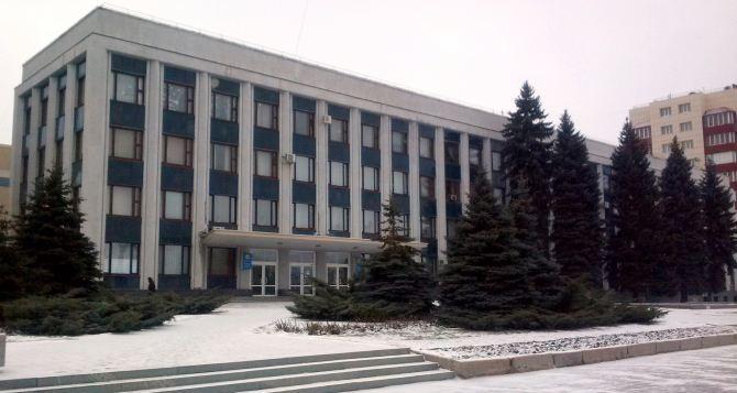 В Луганске обновили списки очередников на получение жилья