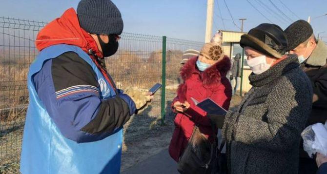 На КПВВ «Станица Луганская» снова появился бесплатный интернет