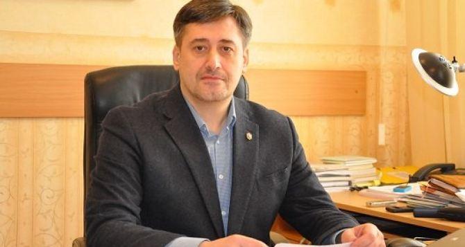 Произошли изменения в руководстве города Северодонецка