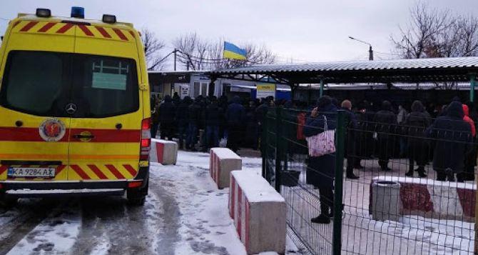 За прошедшую неделю КПВВ на Донбассе смогли пересечь чуть более 9 тысяч человек