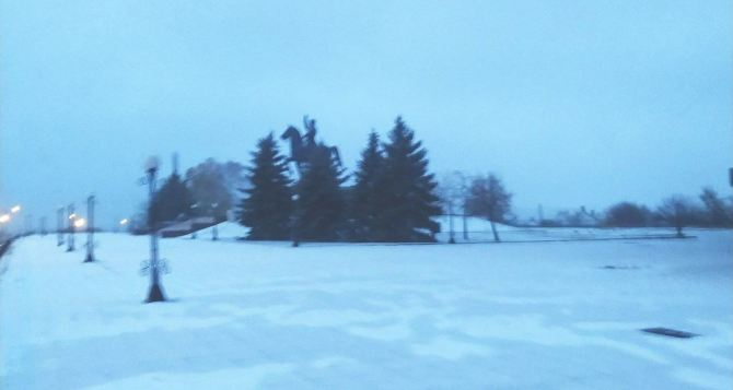 Завтра в Луганске небольшой мороз, немного снега, тумана и гололед