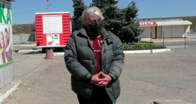 За то, что не пускали через КПВВ, луганчанка через суд добилась денежной компенсации от Госпогранслужбы и Станицы Луганской