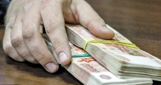 На границе сРФ МГБ забрали у луганчанина 1 млн 200 тыс рублей. ФОТО