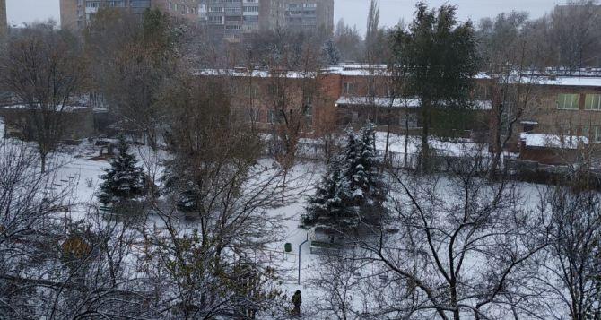 Сегодня в Луганске вступают в силу новые тарифы по содержанию домов и придомовых территорий
