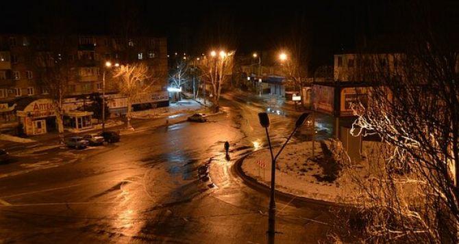 Прогноз погоды в Луганске на 25ноября