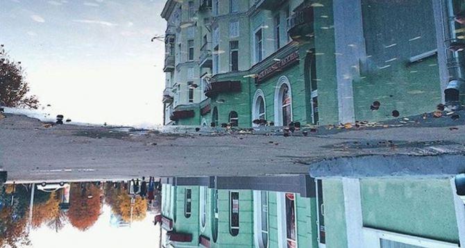 Прогноз погоды в Луганске на 26ноября