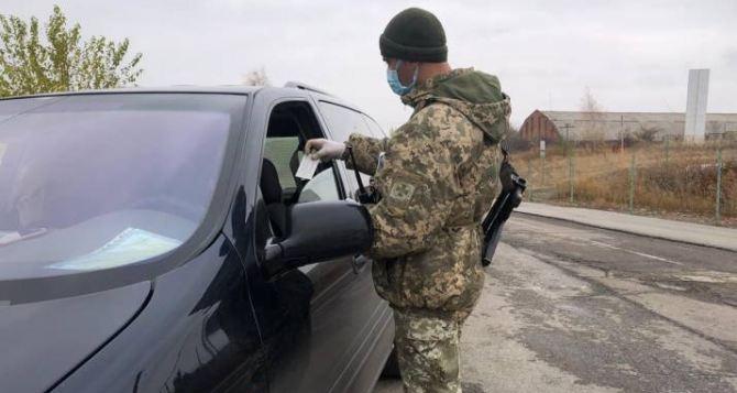 ВПП «Меловое» была задержана луганчанка