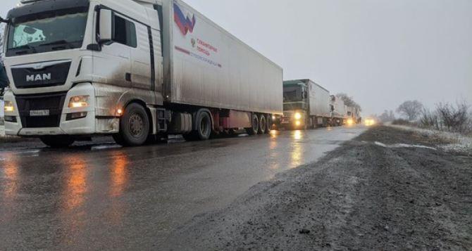 В Луганск прибыл юбилейный— сотый конвой МЧС России с гуманитарной помощью