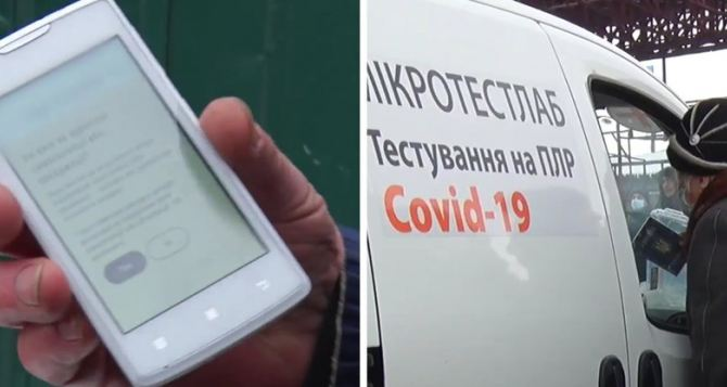 Что происходит на КПВВ «Станица Луганская» и как ее пересечь сегодня. ФОТО. ВИДЕО