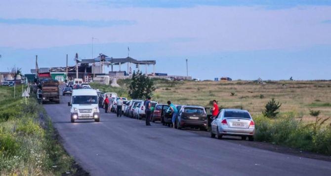 Внесены изменения въезда с территорииРФ в Донецк