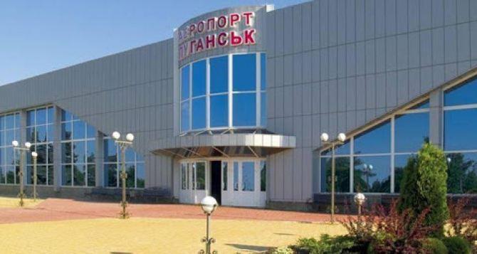 В Киеве хотят построить аэропорт в Луганской или Донецкой области
