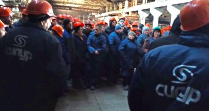 На крупном предприятии на неподконтрольном Донбассе вспыхнула стихийна забастовка