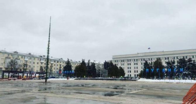 В Луганске последний день осени. ФОТО