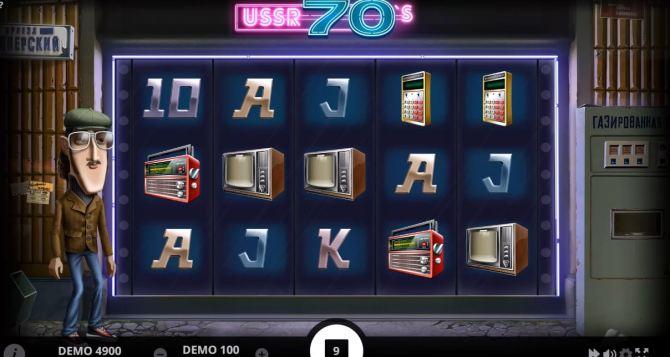 Играть в популярные слоты на деньги в онлайн-клубе Vulkan
